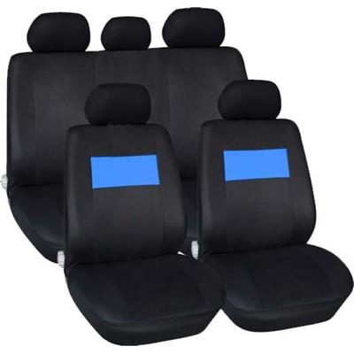 housse de si ge auto housse voiture norauto. Black Bedroom Furniture Sets. Home Design Ideas